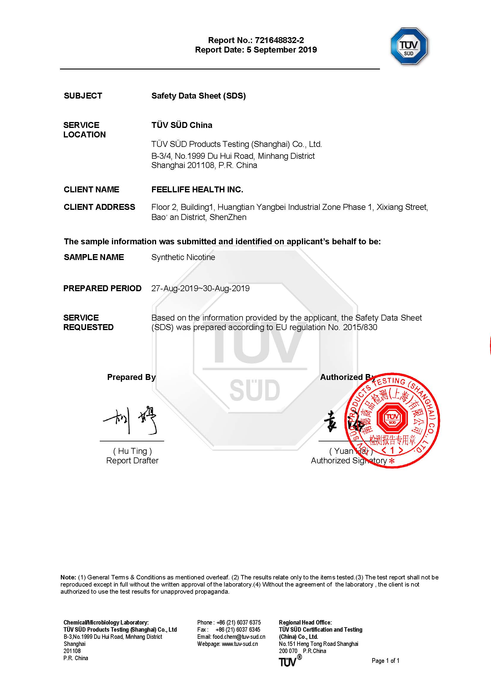 Synthetic nicotine SDS certificate